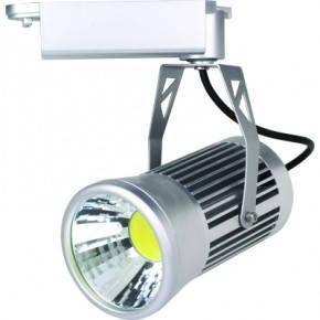 Светодиодный трековый светильник Horoz HL825L 20W белый Код.57125, фото 2
