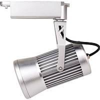 Светодиодный трековый светильник Horoz HL825L 20Wсеребро Код.57127