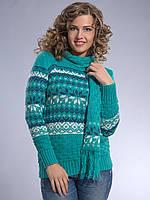 Свитер бирюза с шарфом 44-48