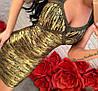 Бандажное платье LUX 5 расцветок , фото 9