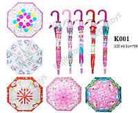 Зонт Hello Kitty со свистком, 5 видов, 49 см (ОПТОМ) K001
