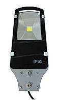 Светильник LED консольный ST-30-03 30Вт 6400К 2100LM