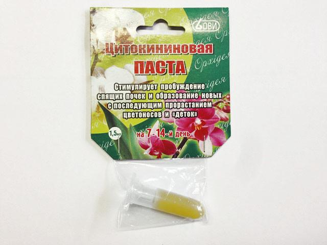 Цитокининовая паста 1,5 мл (OBI)