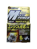 """Присадка в топливо для увеличения мощности """"GIGAS Multi Power"""""""