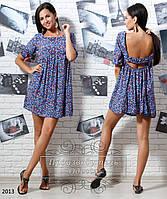 Платье 2013 /р48