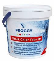 Препарат для шокового хлорирование  Froggy хлор шок (таблетки 20 г), 0,9 кг
