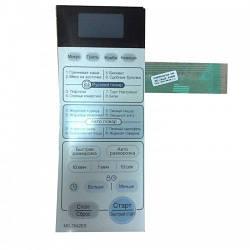 Клавиатура к микроволновой печи LG MC-7642E (3506W1A833A)