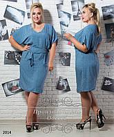 Платье 2014 /р48