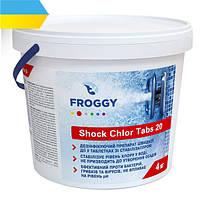 Хлор-Шок Froggy (таблетки 20 г), 4 кг