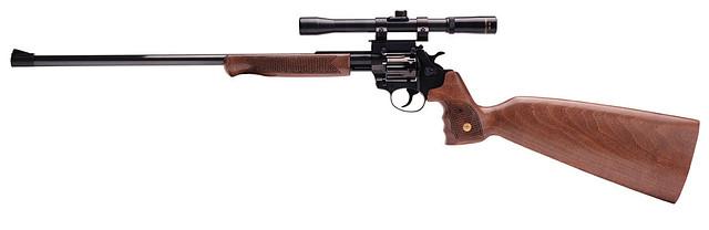 Винтовка под патрон флобера ALFA Hunter 4 мм