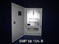 Бокс учетно-распределительный  БМР-3Фэ-12А-УЗО-В, фото 1
