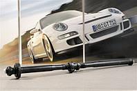 Задний карданный вал с подвесным подшипником  | Porsche Cayenne