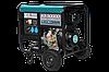 Дизельный генератор KS 6000D