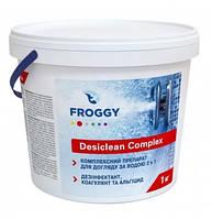 Хлор длительного действия  Froggy 3в1 (таблетки 200 г),  1 кг
