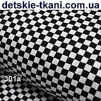 Бязь с мелкой чёрной шахматкой 5 мм ( № 301а)