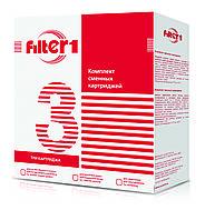 Комплект картриджей  Filter 1 жесткость