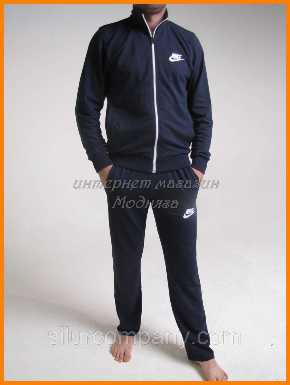 938936f3909e Мужской спортивный костюм Nike трикотажный цвет темно-синий - Интернет  магазин
