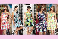 Летний сарафан французский стиль | сарафан платье Амели