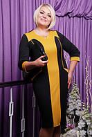 Трикотажное платье Арабель черное + горчица большие размеры 50-58