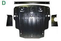 Защита картера VOLKSWAGEN Golf VII v-1.4 TSi DSG; 1.8T (под балку) с 2013 г.