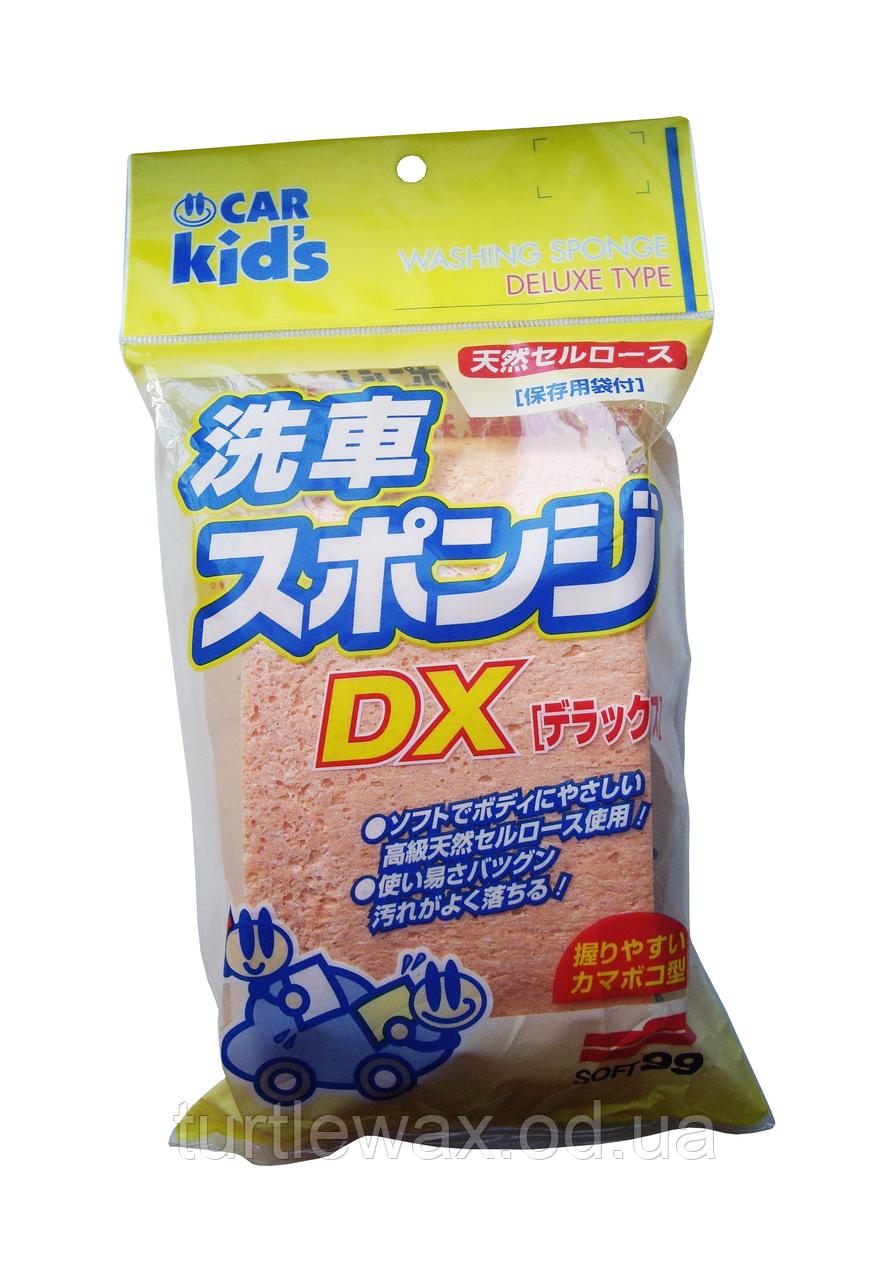 """Губка для мойки кузова из натуральной целлюлозы Soft99 Car Kid's """"Washing Sponge DX"""""""