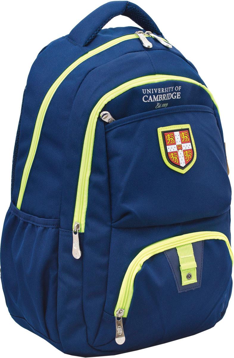 Школьный рюкзак Cambridge CA057 (Синий), 1 Вересня