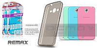 Чехол-накладка Ultra Thin Silicon Remax 0.2 mm Samsung J510 (J5-2016) White, фото 1