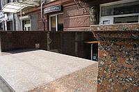 Плитка гранитная Донецк, фото 1