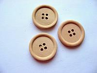 Пуговица деревянная, круглая, 25 мм