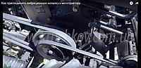 Комплект шкивов дополнительный для мототрактора Премиум (без гидравлики)