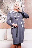 Трикотажное платье  Мармелад большие размеры 50-58