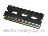 Дин (DIN) рейка на 2 модуля (75мм)