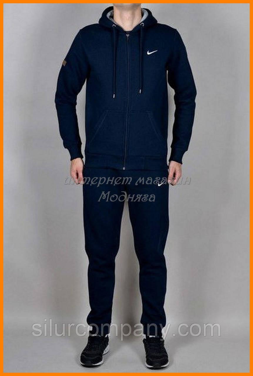 Спортивный костюм Найк мужской синий - Интернет магазин