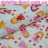 Бязь с куклами в розовых платьях ( № 304а)