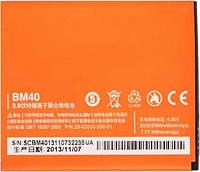Аккумулятор для Xiaomi M2a, MIUI 2a, Mi2a оригинальный, батарея BM40