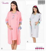 Комплект халат и ночная сорочка для беременных и кормящих 8c6aeb2808089