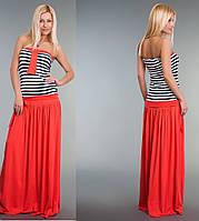 Платье длинное женское В полоску яс однотонной юбкой