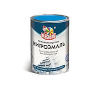 Нитроэмаль НЦ-132П OLECOLOR голубая, 0,7кг