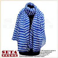 Женский яркий полосатый шарф Морской синяя и белая полоска
