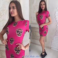 Женское летнее Платье Череп-  малина  и голубоер. 42,44,46