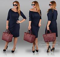 Женское платье на каждый день 1116