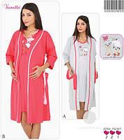 Рубашка и халат для беременных и кормящих мамочек
