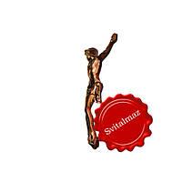 Распятие православное высотой 16 см. и шириной 11 см. из бронзового сплава покрытого лаком для деревянных, гра