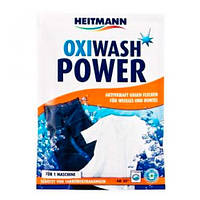 Heitmann OXI Wash Power Специальный пятновыводитель для цветного и белого белья 50 г