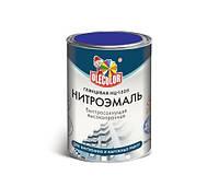Нитроэмаль НЦ-132П OLECOLOR синяя, 0,7кг