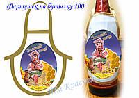 Фартук на бутылку для вышивания бисером Ф-100