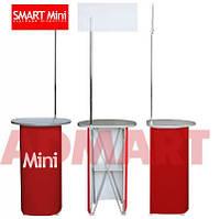 Промостол SMART  Mini (с печатью топеров)