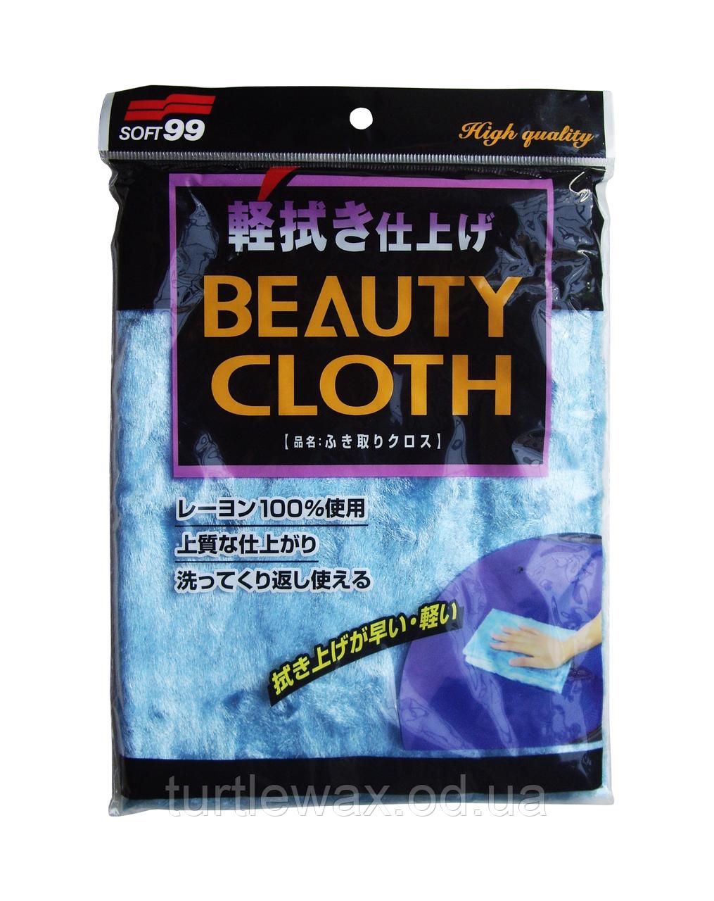 """Салфетка для полировки Soft99 """"Beauty Cloth"""""""