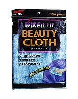 """Салфетка для полировки Soft99 """"Beauty Cloth"""", фото 1"""