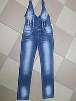 Комбинезон джинсовый на девочку 146 р.